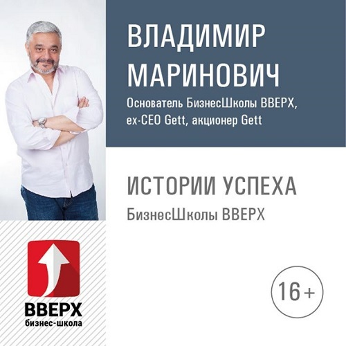 Интервью со Станиславом Логуновым (SILA Project) о новинках бизнес литературы must read