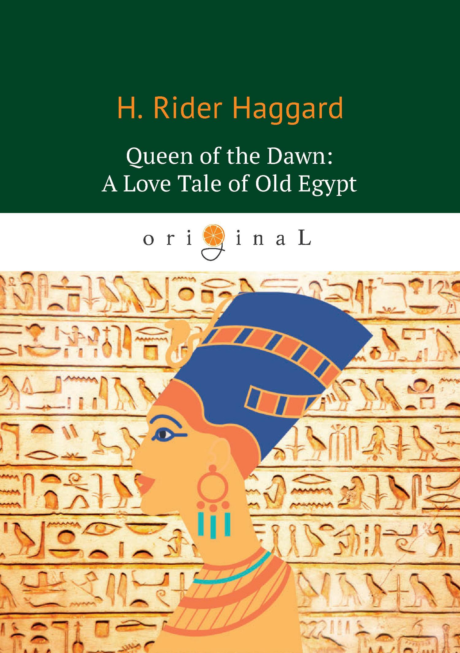 Генри Райдер Хаггард Queen of the Dawn: A Love Tale of Old Egypt фигурки игрушки neca фигурка dawn of the planet of the apes 7 series 1 caesar