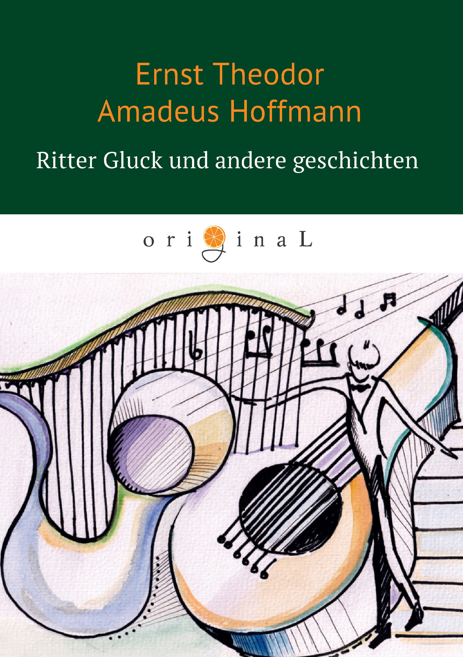 Эрнст Гофман Ritter Gluck und andere Geschichten ISBN: 978-5-521-06117-4 eduards traum und andere geschichten сон эдварда и другие истории