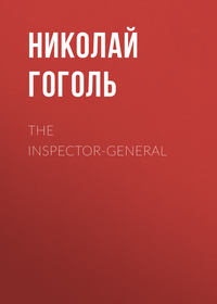 - The Inspector-General