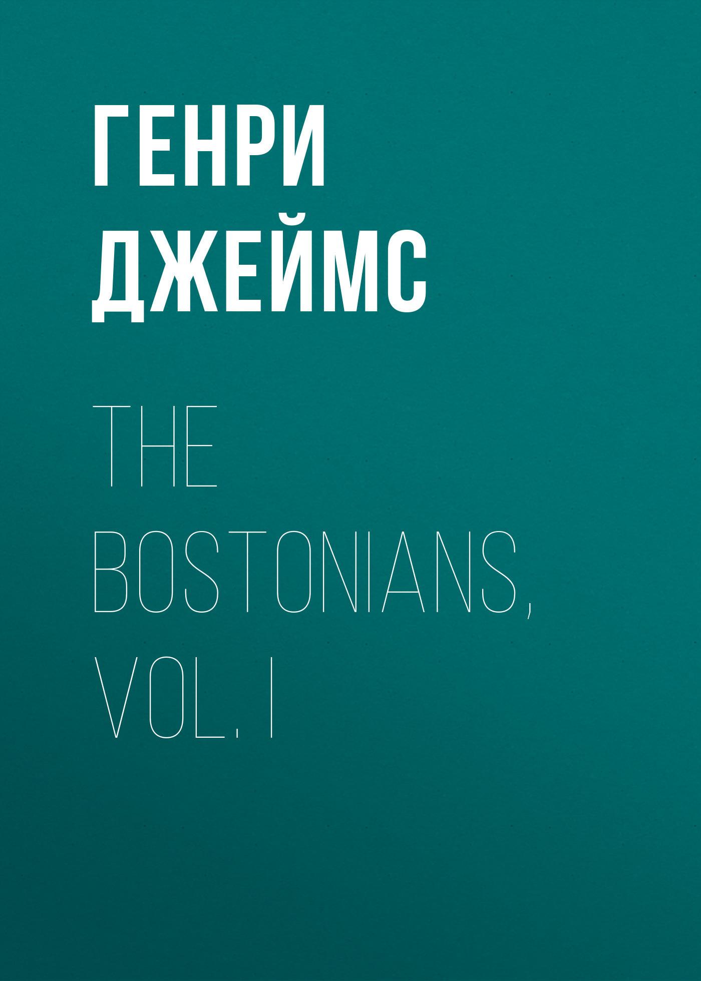 Генри Джеймс The Bostonians, Vol. I thorgal vol 16 arachnea