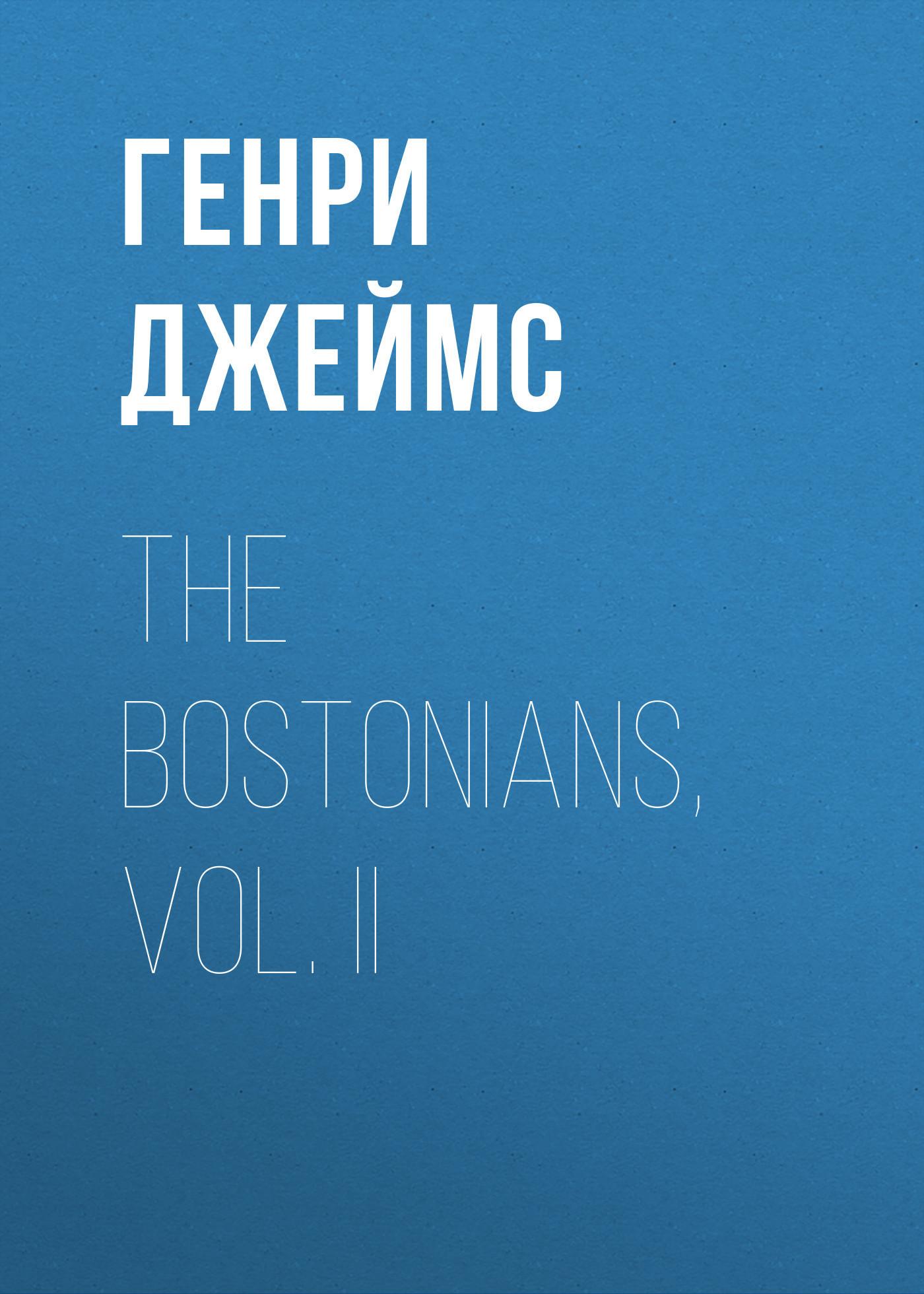 Генри Джеймс The Bostonians, Vol. II thorgal vol 16 arachnea