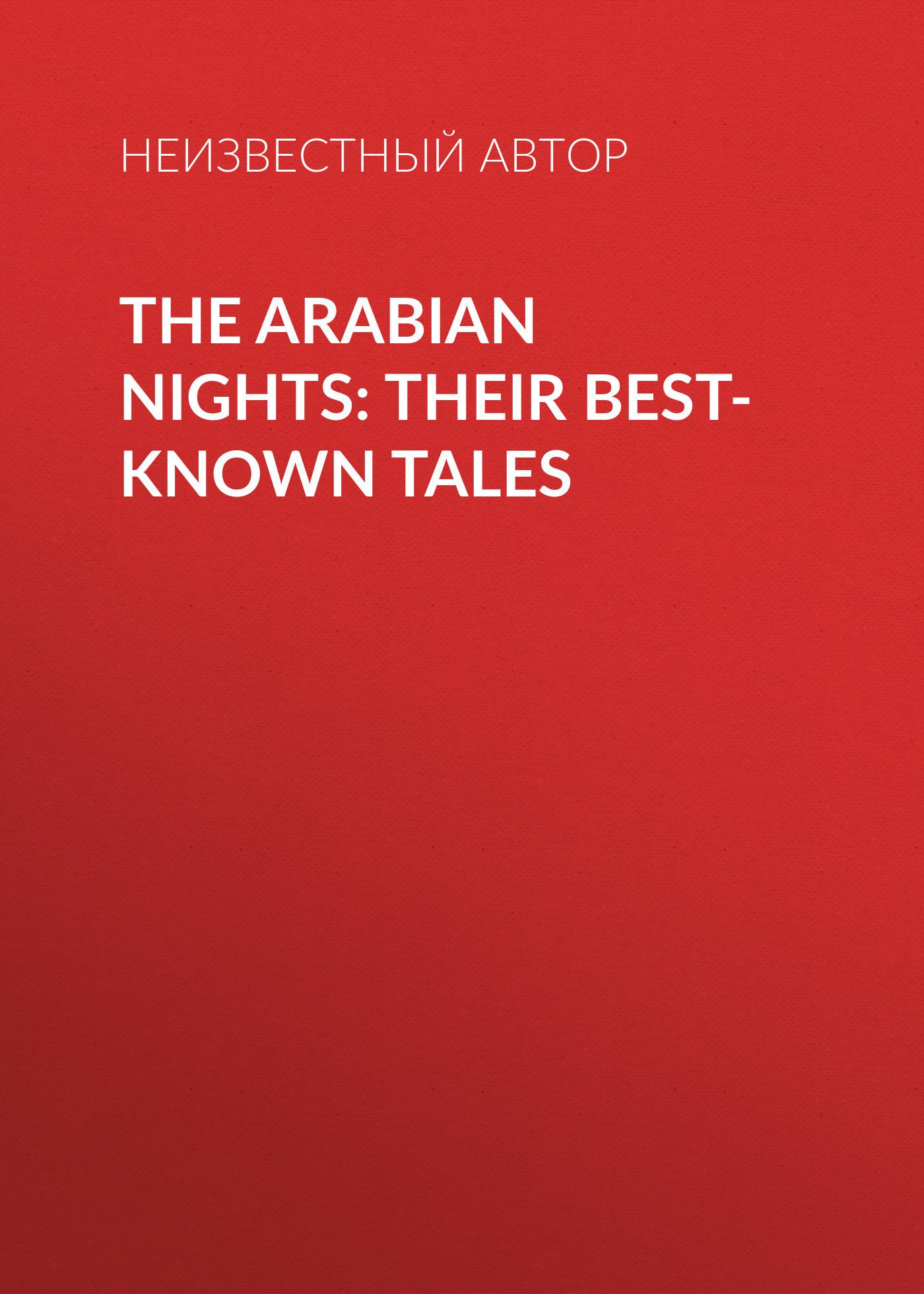 Неизвестный автор The Arabian Nights: Their Best-known Tales haddawy the arabian nights cloth