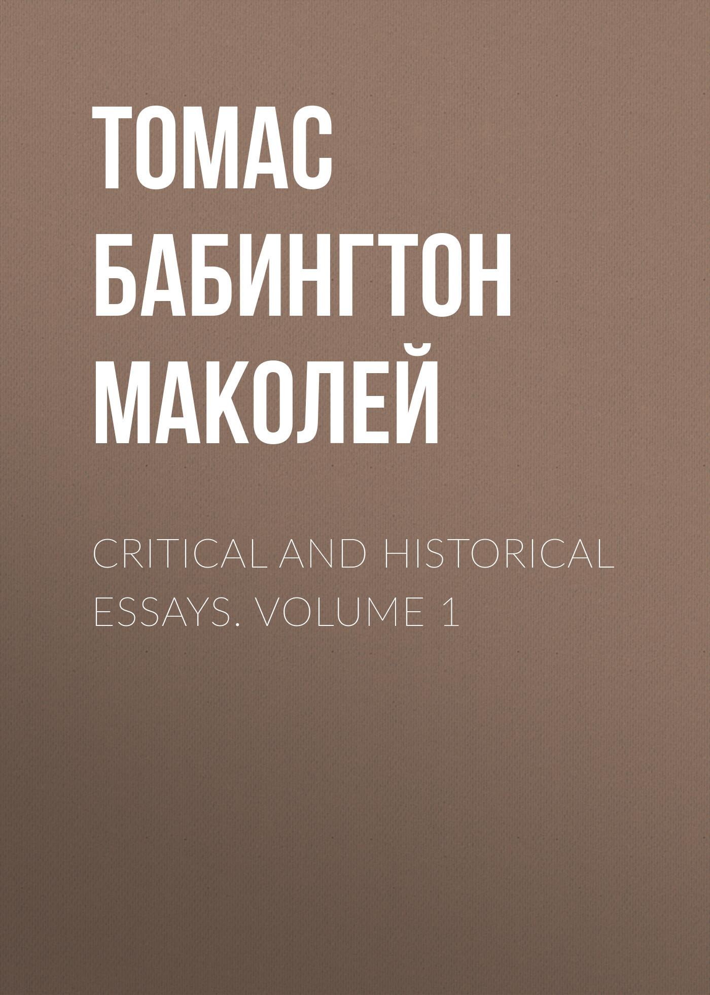 Томас Бабингтон Маколей Critical and Historical Essays. Volume 1