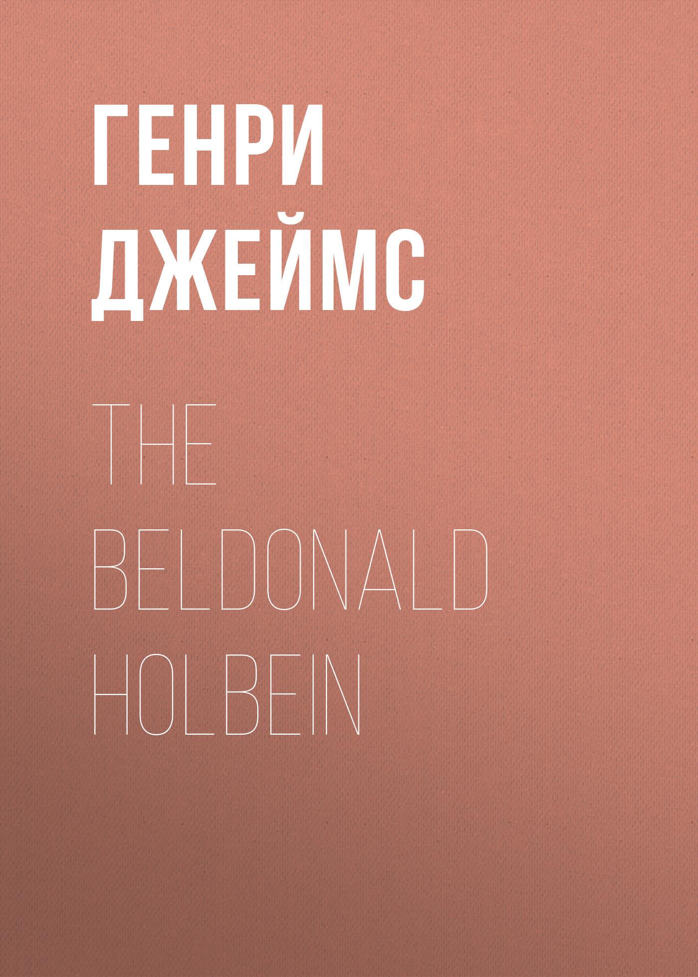 Генри Джеймс The Beldonald Holbein holbein colour library