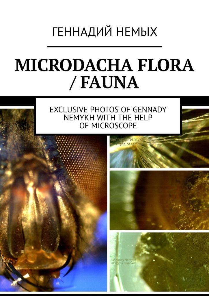 Microdacha flora / fauna. Exclusive photos ofGennady Nemykh with the help ofmicroscope