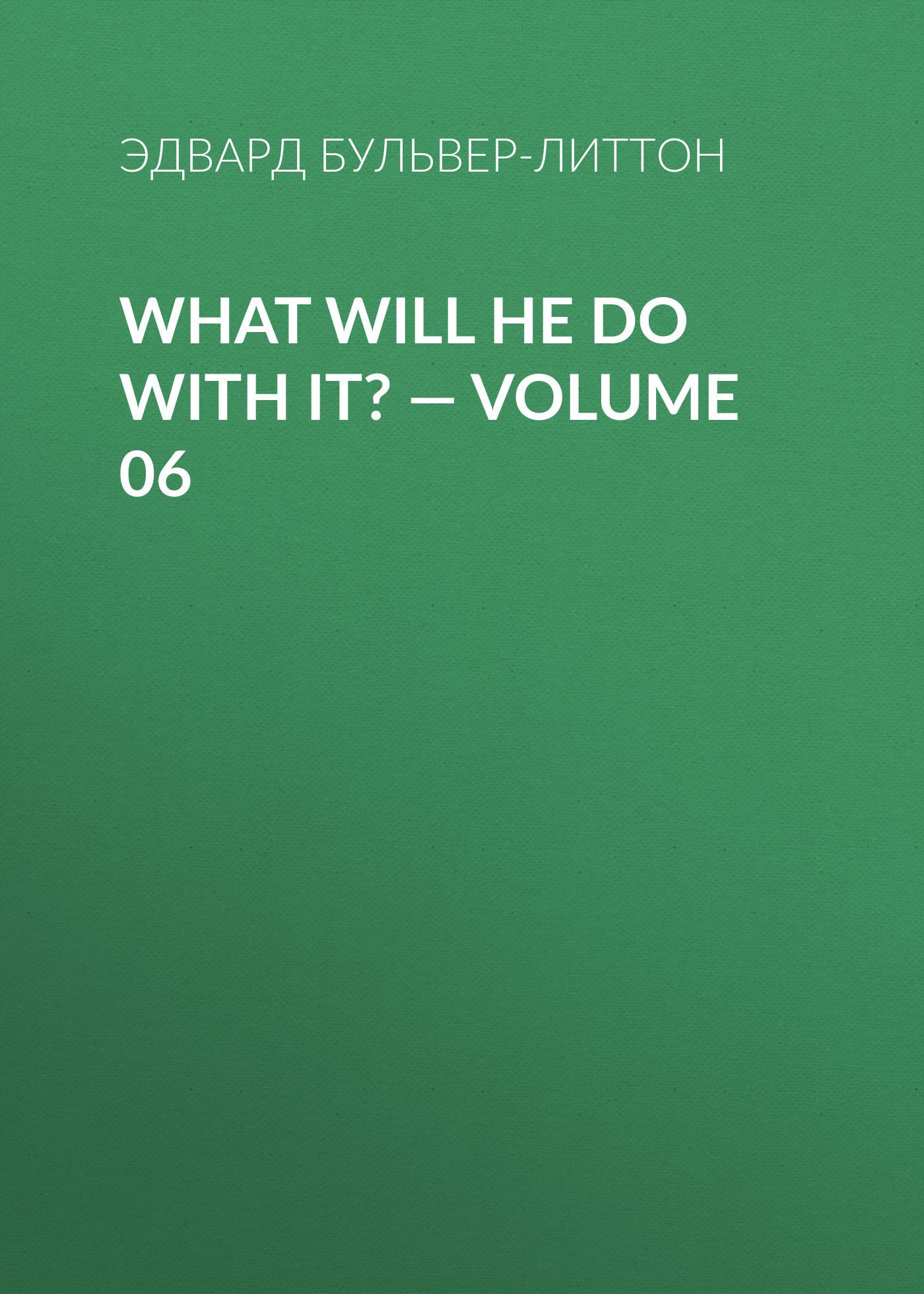 Эдвард Бульвер-Литтон What Will He Do with It? — Volume 06 mk8 aluminum extruder kit with nema 17 stepper motor 1 75mm for 3d printer reprap prusa i3