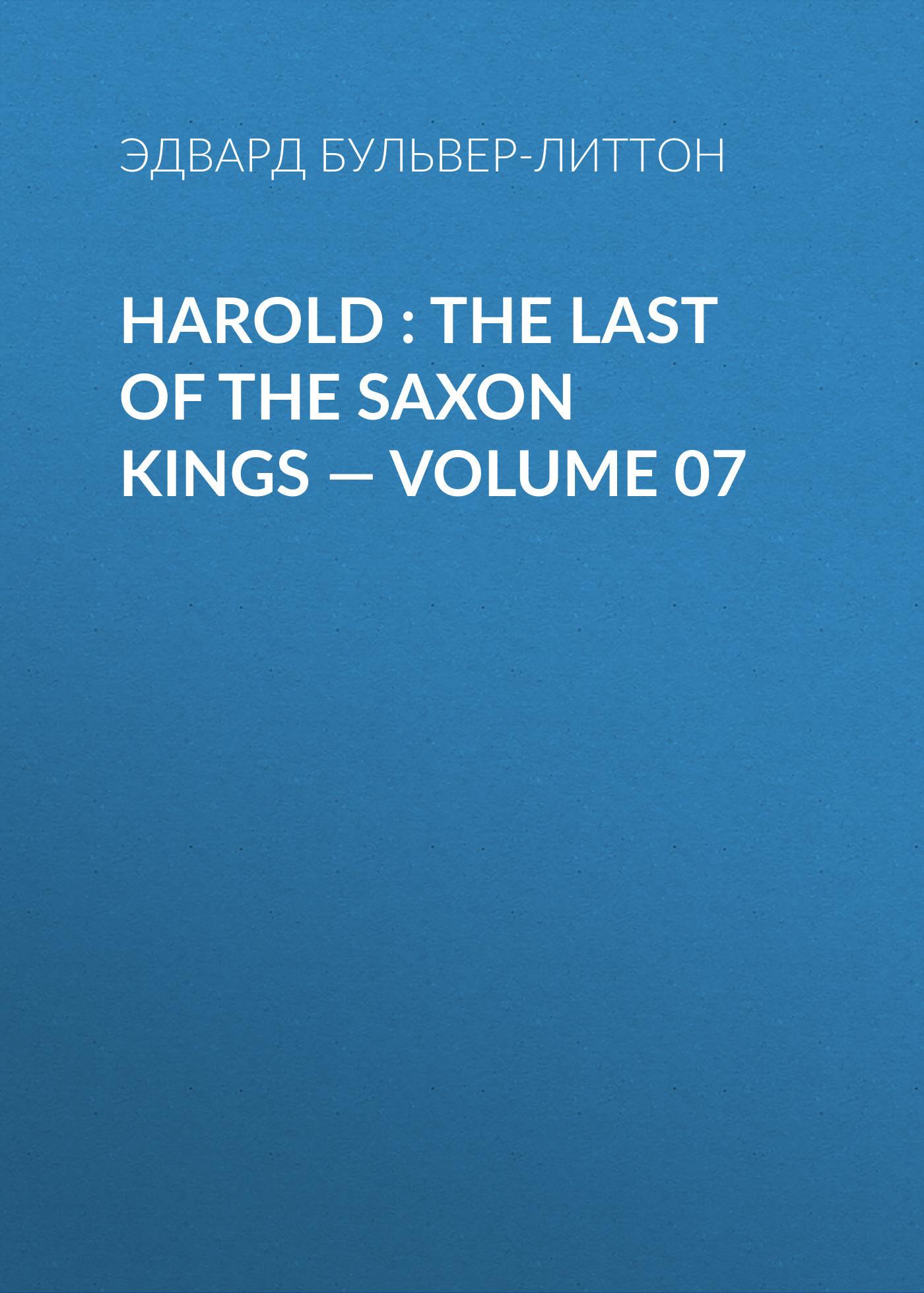 Эдвард Бульвер-Литтон Harold : the Last of the Saxon Kings — Volume 07 fielding harold amelia volume 1