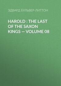Эдвард Бульвер-Литтон - Harold : the Last of the Saxon Kings — Volume 08
