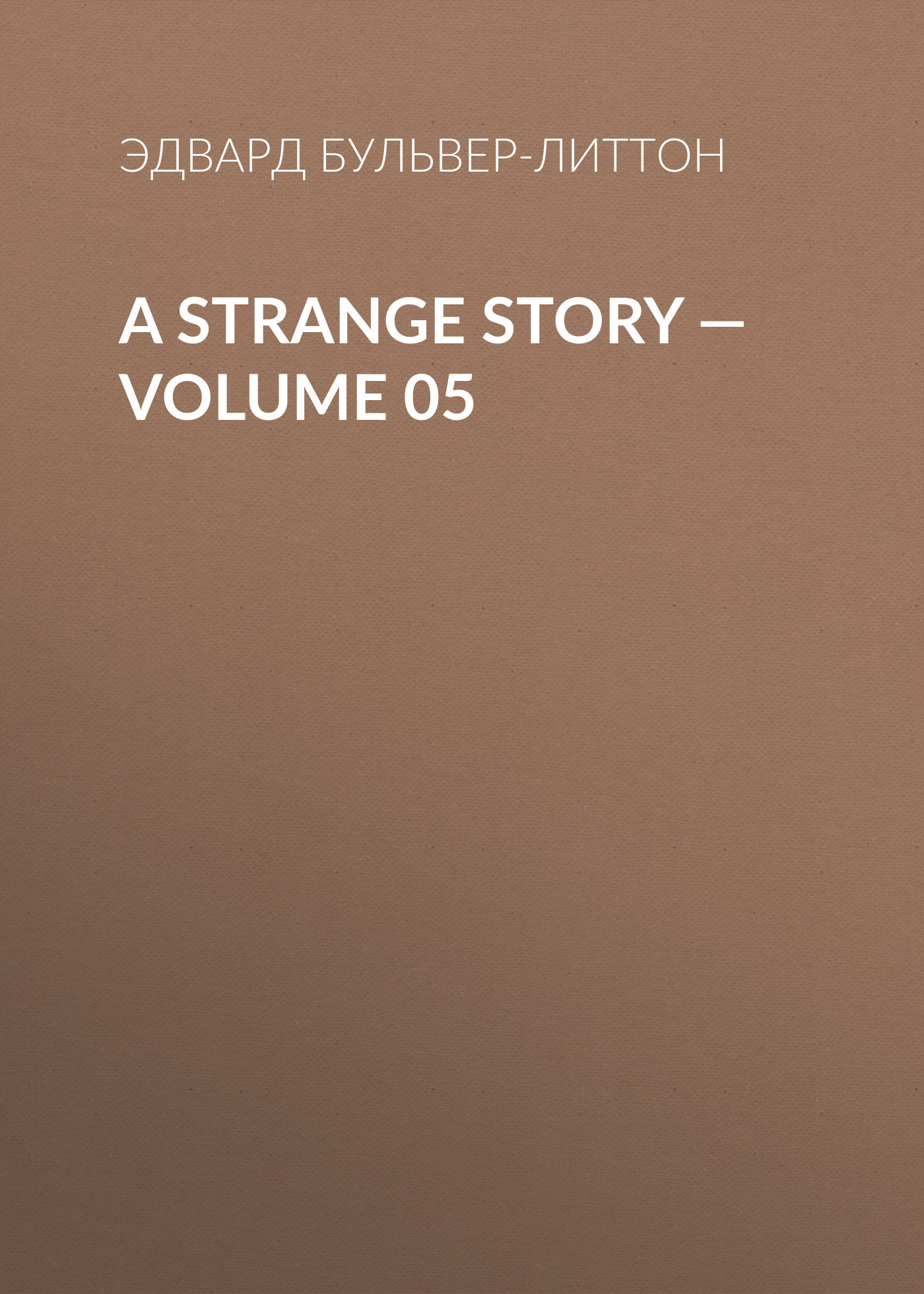 A Strange Story — Volume 05