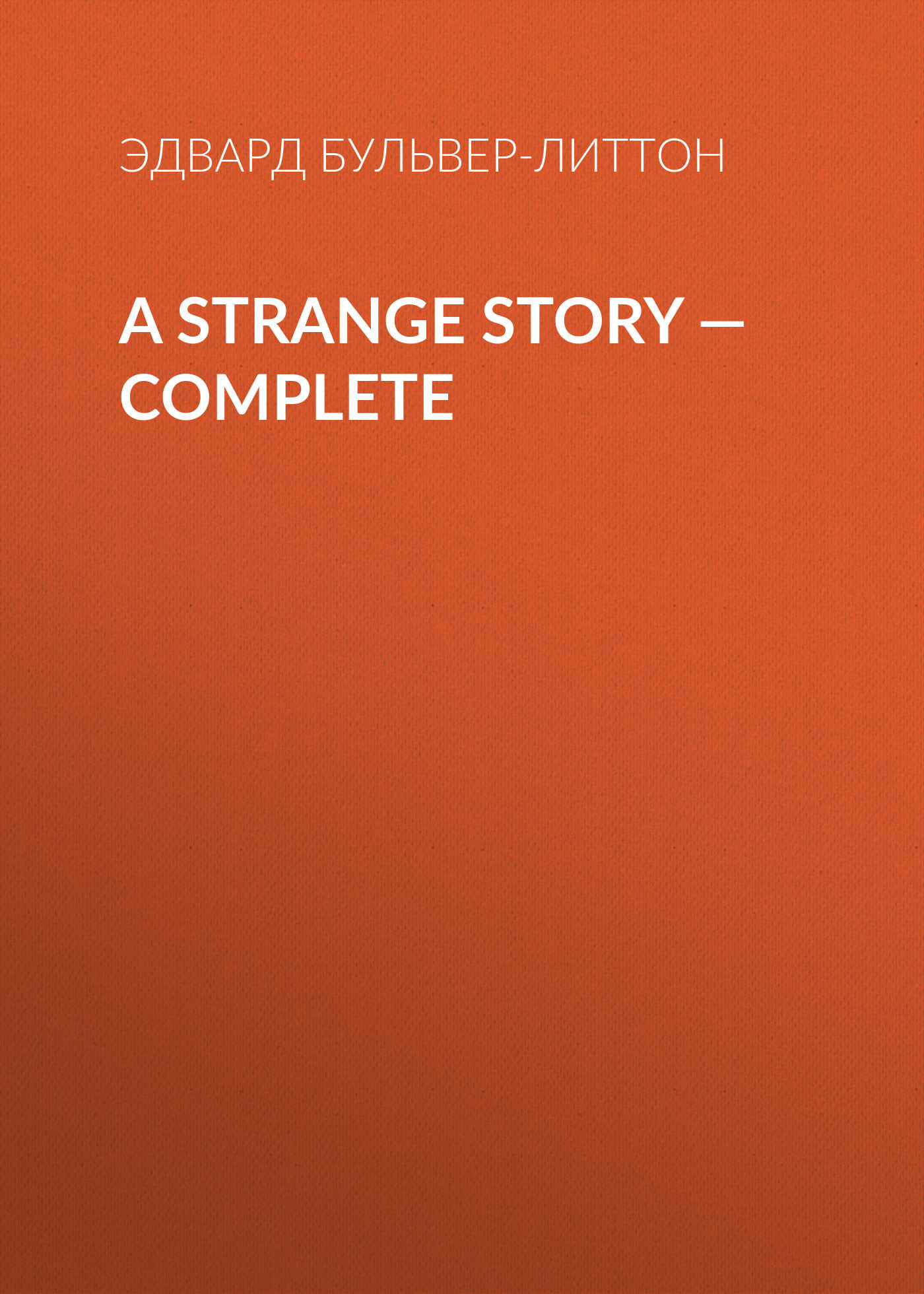 A Strange Story — Complete