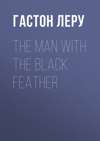 - The Man with the Black Feather
