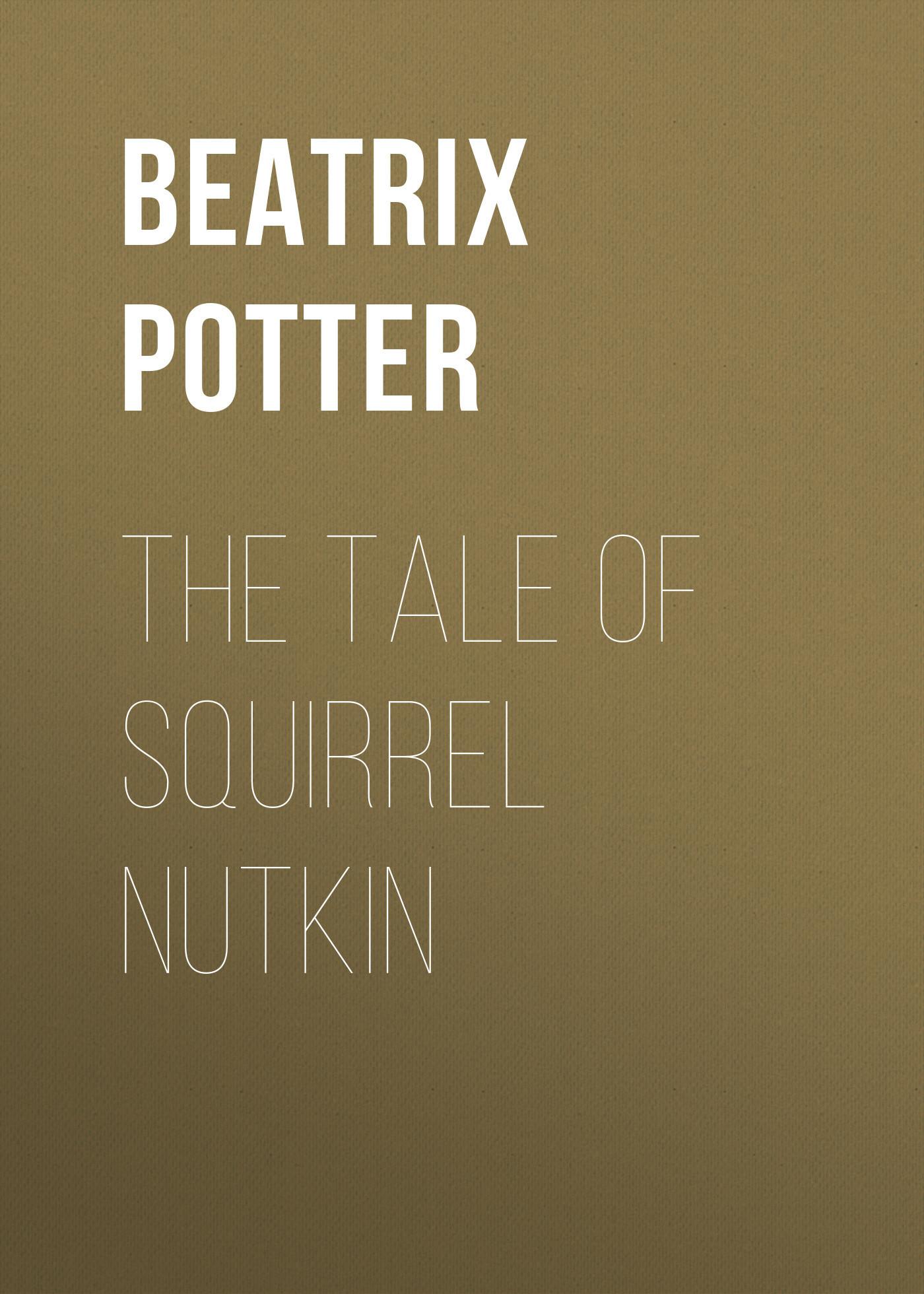 Беатрис Поттер The Tale of Squirrel Nutkin воблер jackall dd squirrel 79