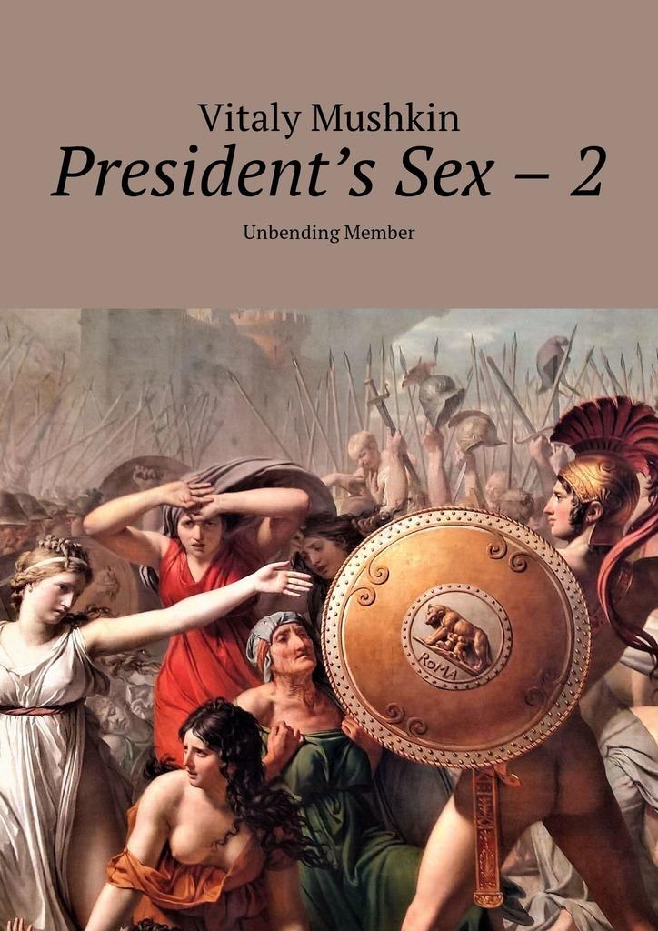 Vitaly Mushkin President's Sex – 2. Unbending Member vitaly mushkin officesex work and erotica