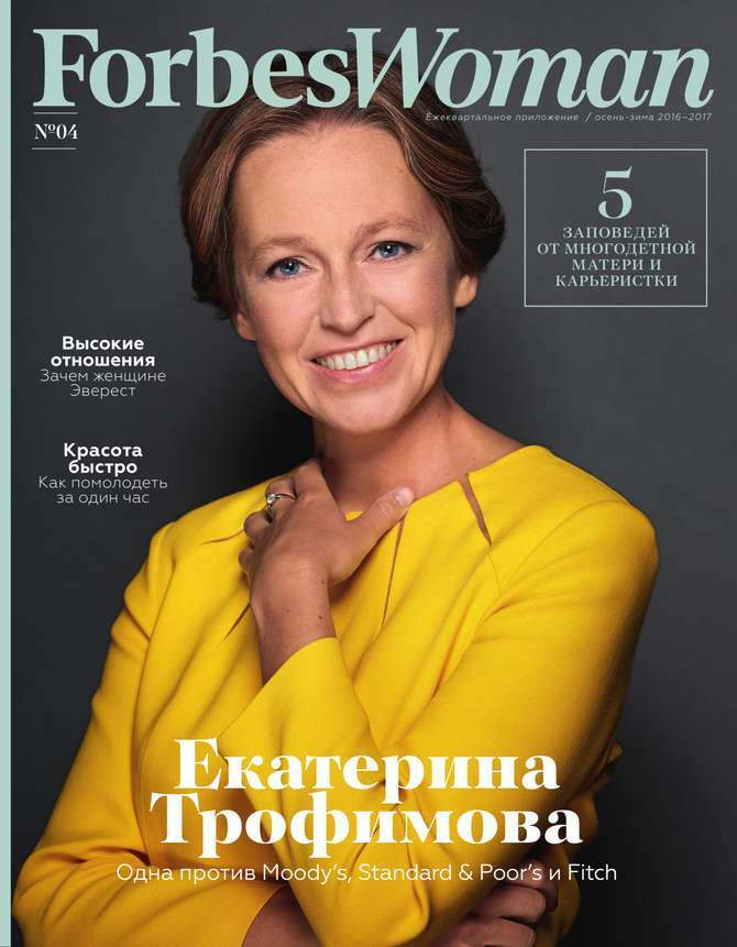 Forbes Woman 04-2016