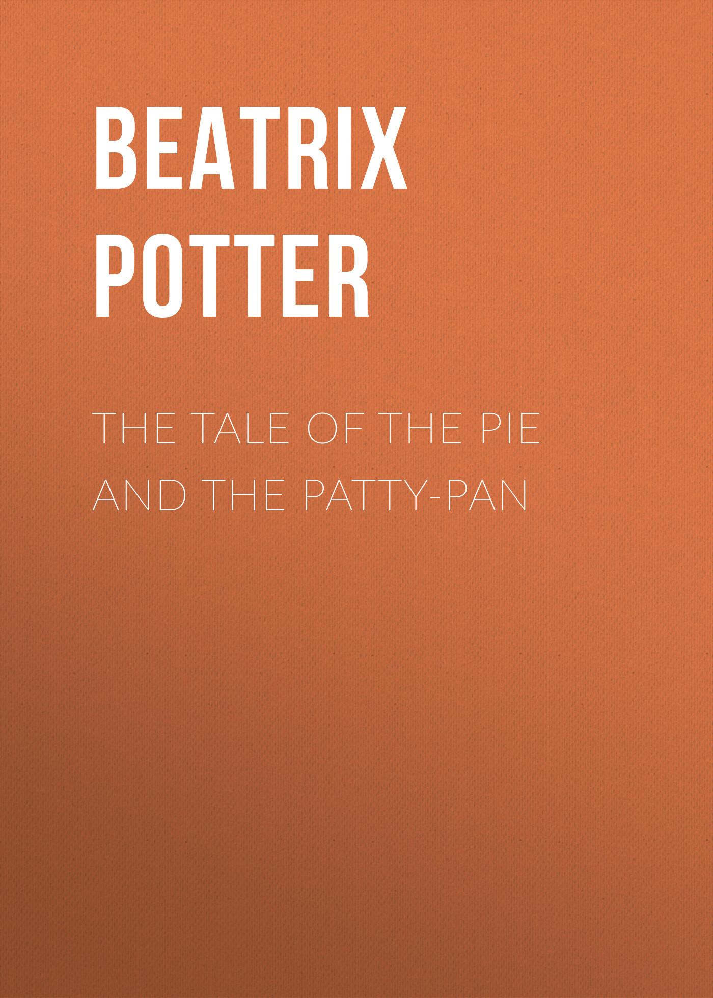 Беатрис Поттер The Tale of the Pie and the Patty-Pan the tomato pie tomato pie