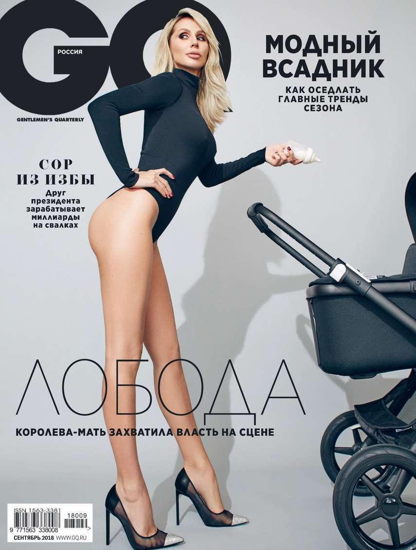 Редакция журнала GQ GQ 09-2018