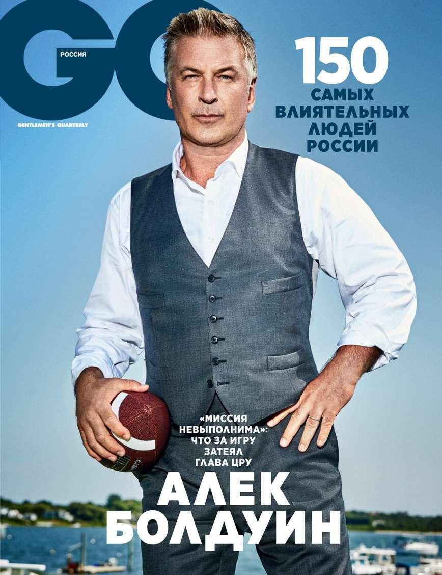 Редакция журнала GQ GQ 07-2018