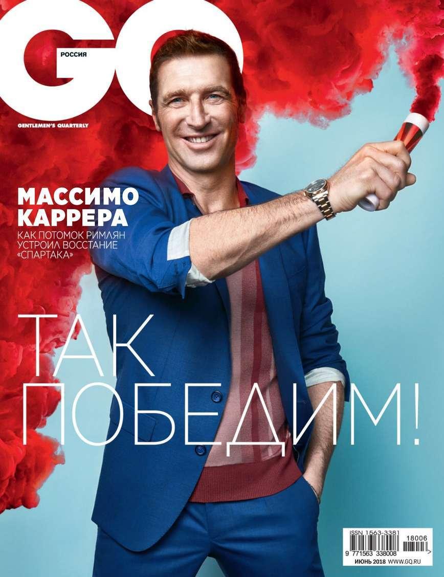 Редакция журнала GQ GQ 06-2018