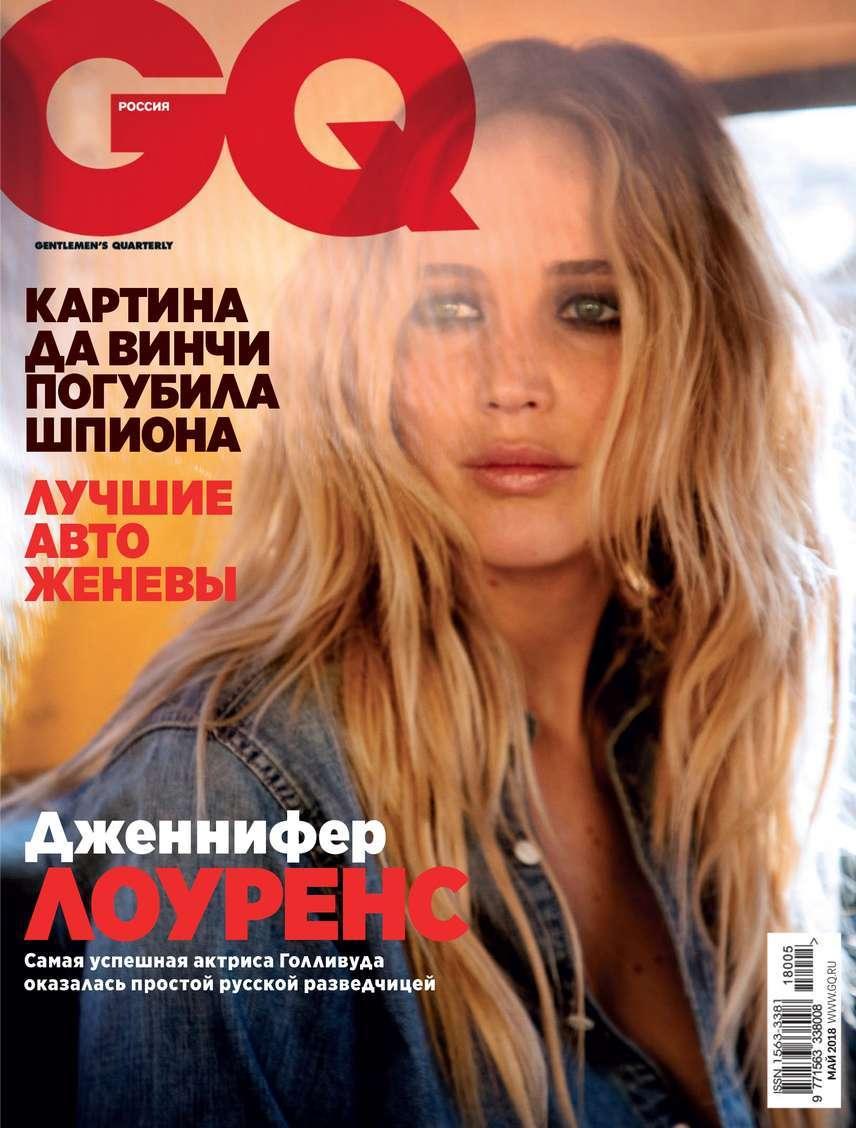 Редакция журнала GQ GQ 05-2018