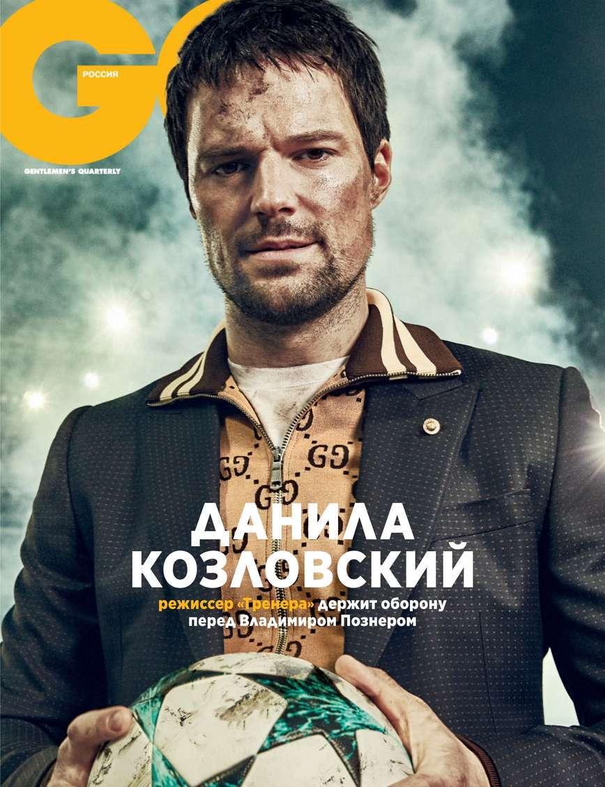Редакция журнала GQ GQ 04-2018