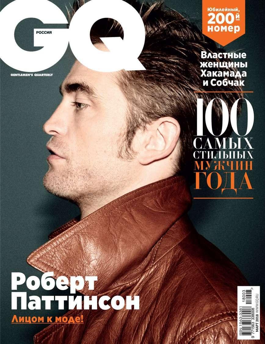 Редакция журнала GQ GQ 03-2018