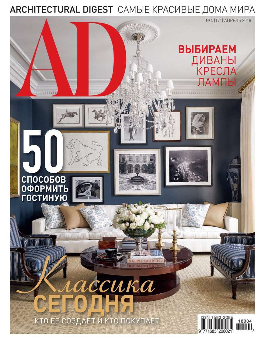 Architectural Digest/Ad 04-2018