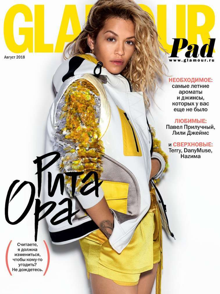 Редакция журнала Glamour Glamour 08-2018 журнал glamour style book
