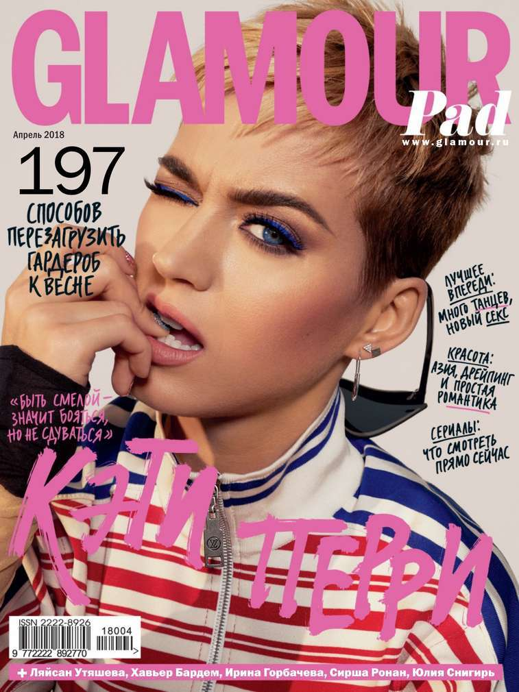 Редакция журнала Glamour Glamour 04-2018 журнал glamour style book