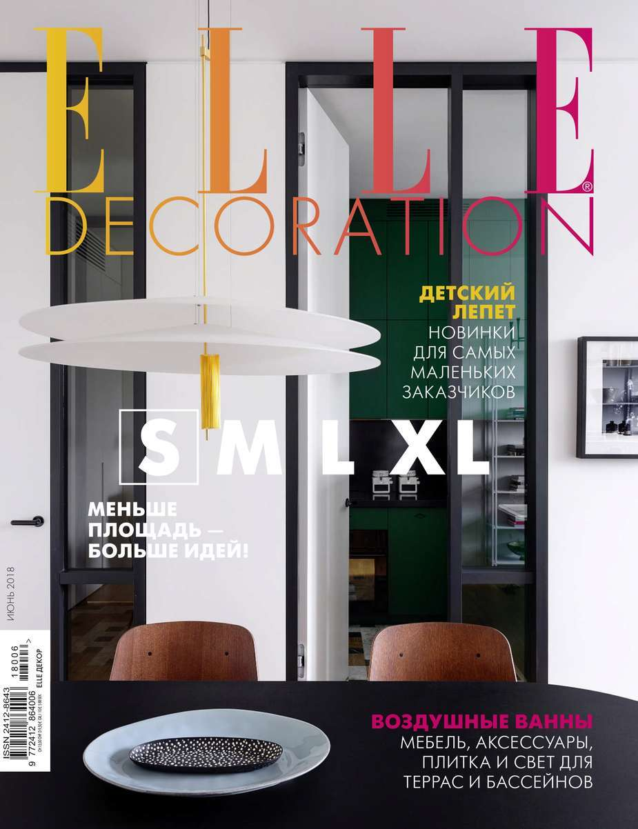 Elle Decor 06-2018