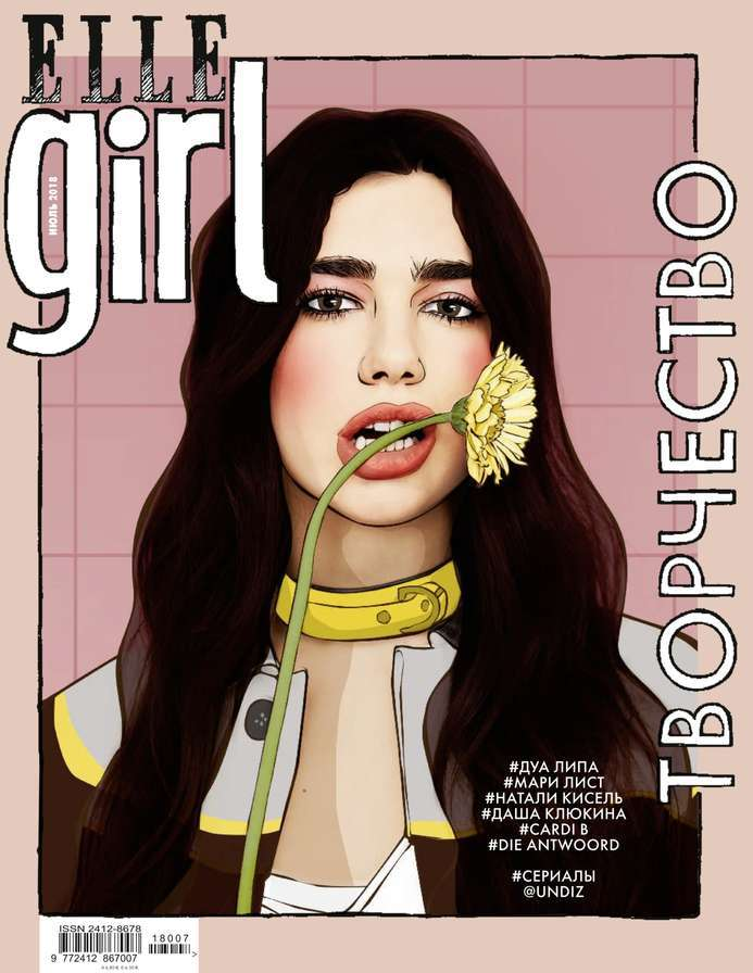 Elle Girl 07-2018