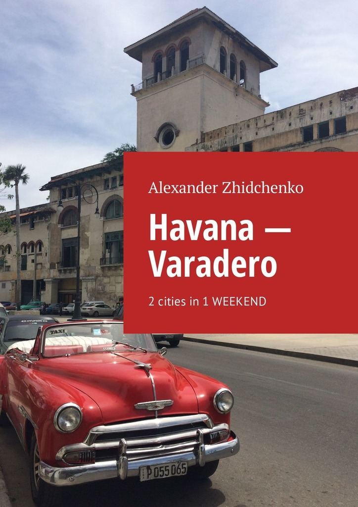 Alexander Zhidchenko Havana – Varadero. 2 cities in 1 weekend rolled ballscrew sfs1616 with single nut can be end machine