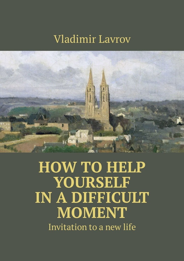 Vladimir S. Lavrov How to help yourself in a difficult moment. Invitation to a new life louis janda the psychologist s book of personality tests 24 revealing tests to identify and overcome your personal barriers to a better life