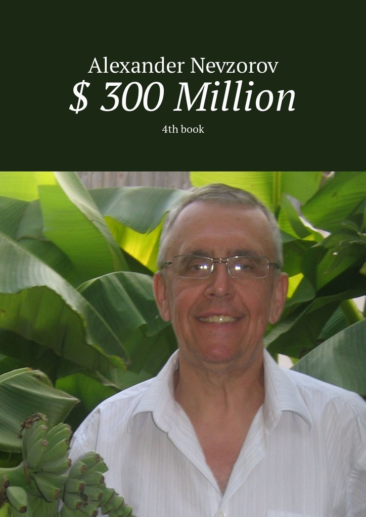 Alexander Nevzorov $ 300 Million. 4th book the jungle book