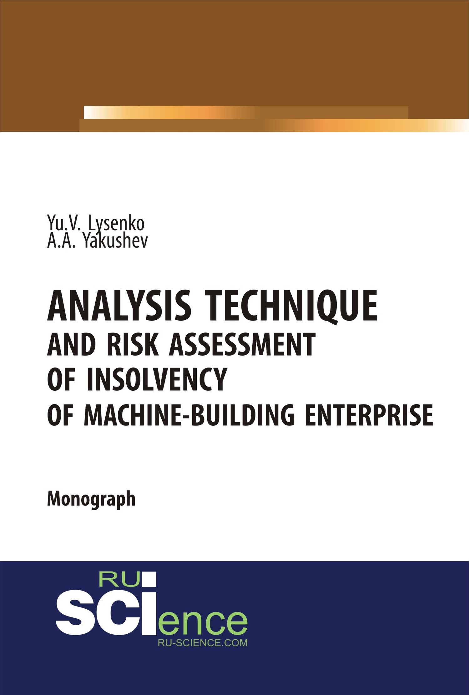 Ю. В. Лысенко Analysis technique and risk assessment of insolvency of machine-building enterprise assessment of livestock sustainability in developing countries