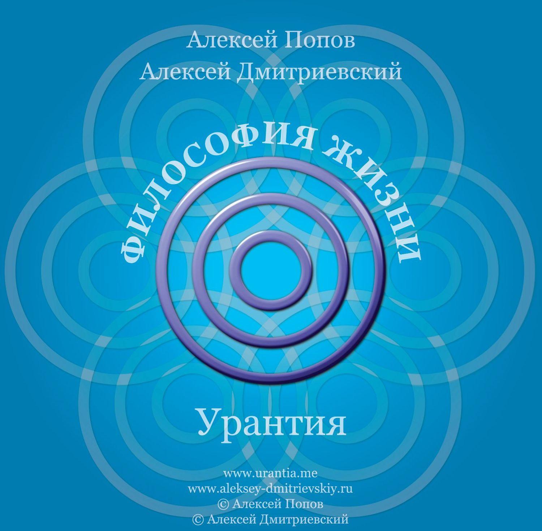 Алексей Валентинович Попов Смысл смерти мужские часы слава 1244415 300 2428