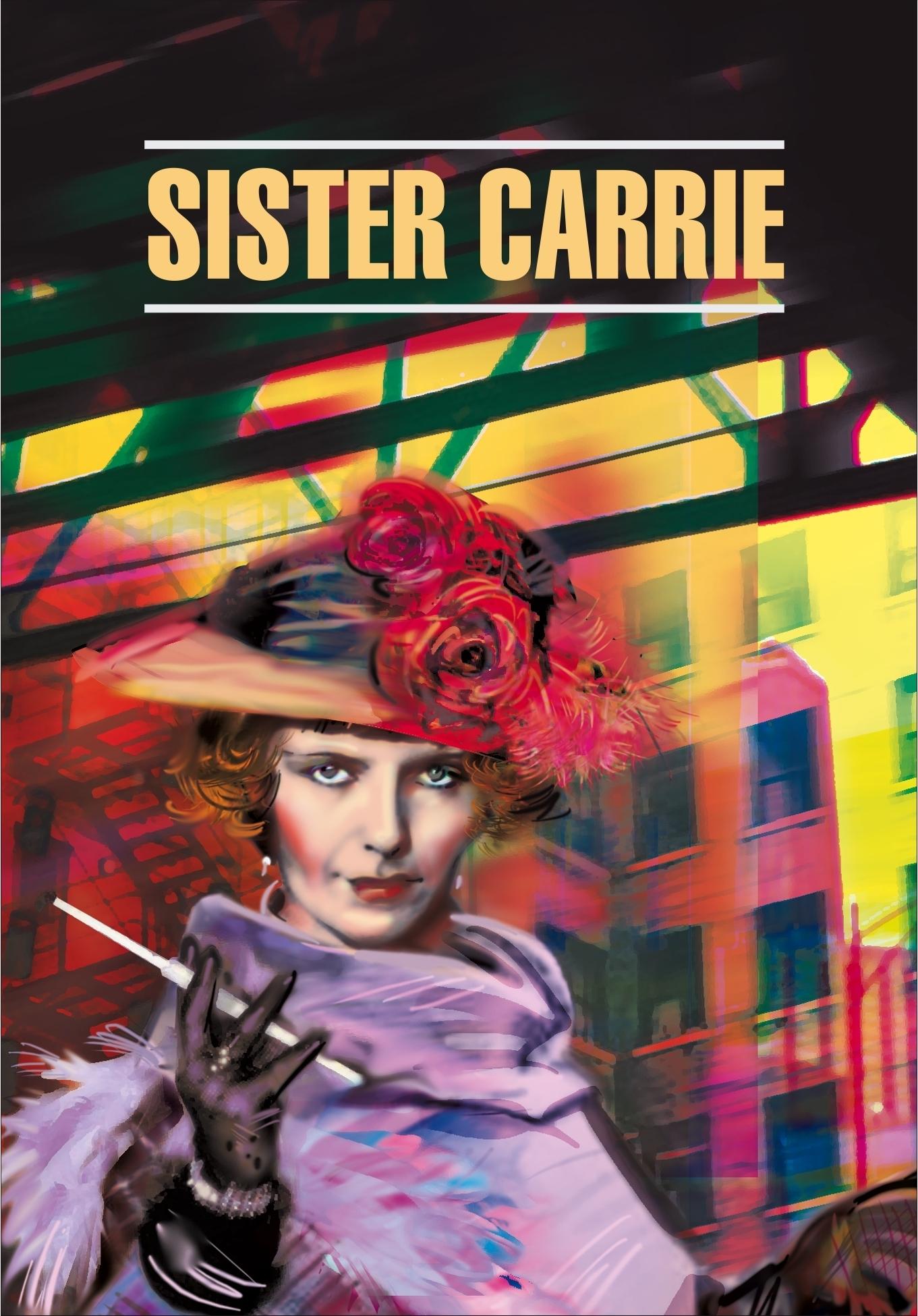 Теодор Драйзер Sister Carrie / Сестра Кэрри. Книга для чтения на английском языке цена 2017