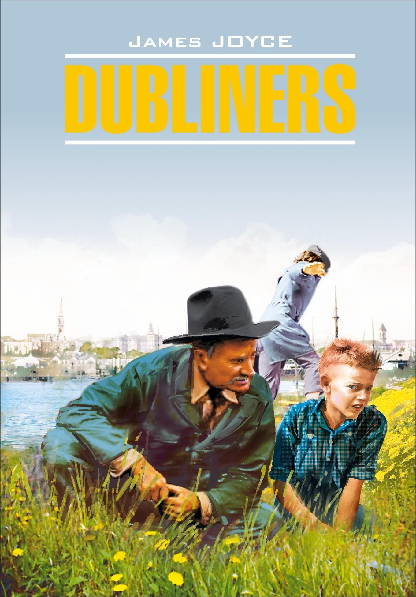 Джеймс Джойс Dubliners / Дублинцы. Книга для чтения на английском языке джеймс джойс дублинцы улисс
