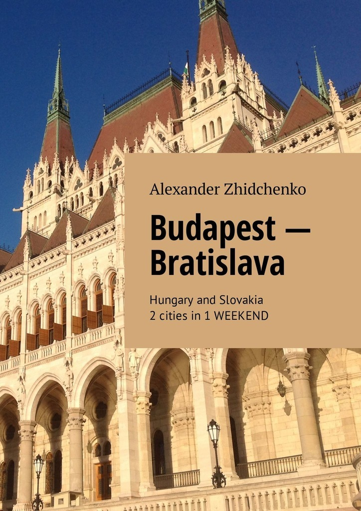 Budapest – Bratislava. Hungary and Slovakia. 2cities in1weekend