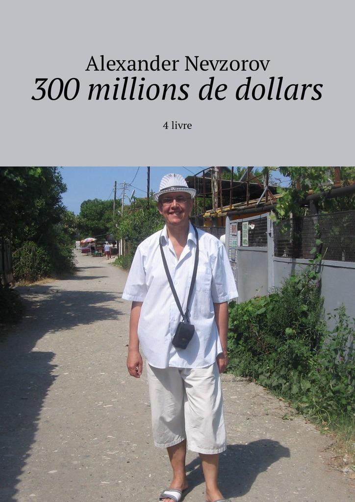 Alexander Nevzorov 300 millions de dollars. 4 livre le kiosque 3 livre de l eleve