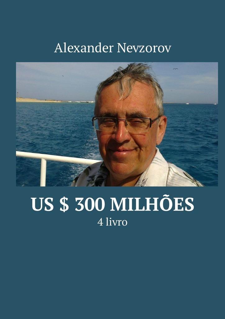 Alexander Nevzorov US $ 300 milhões. 4 livro antes de conocerte
