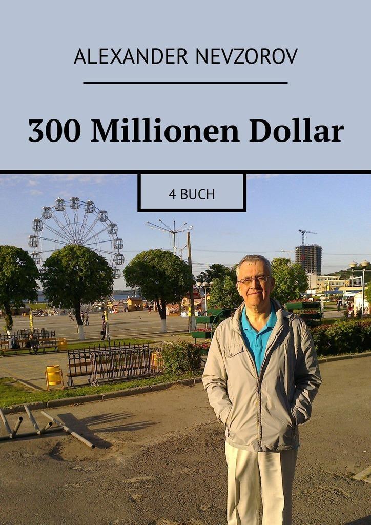 Alexander Nevzorov 300 Millionen Dollar. 4 Buch дутики der spur der spur de034awkyw71