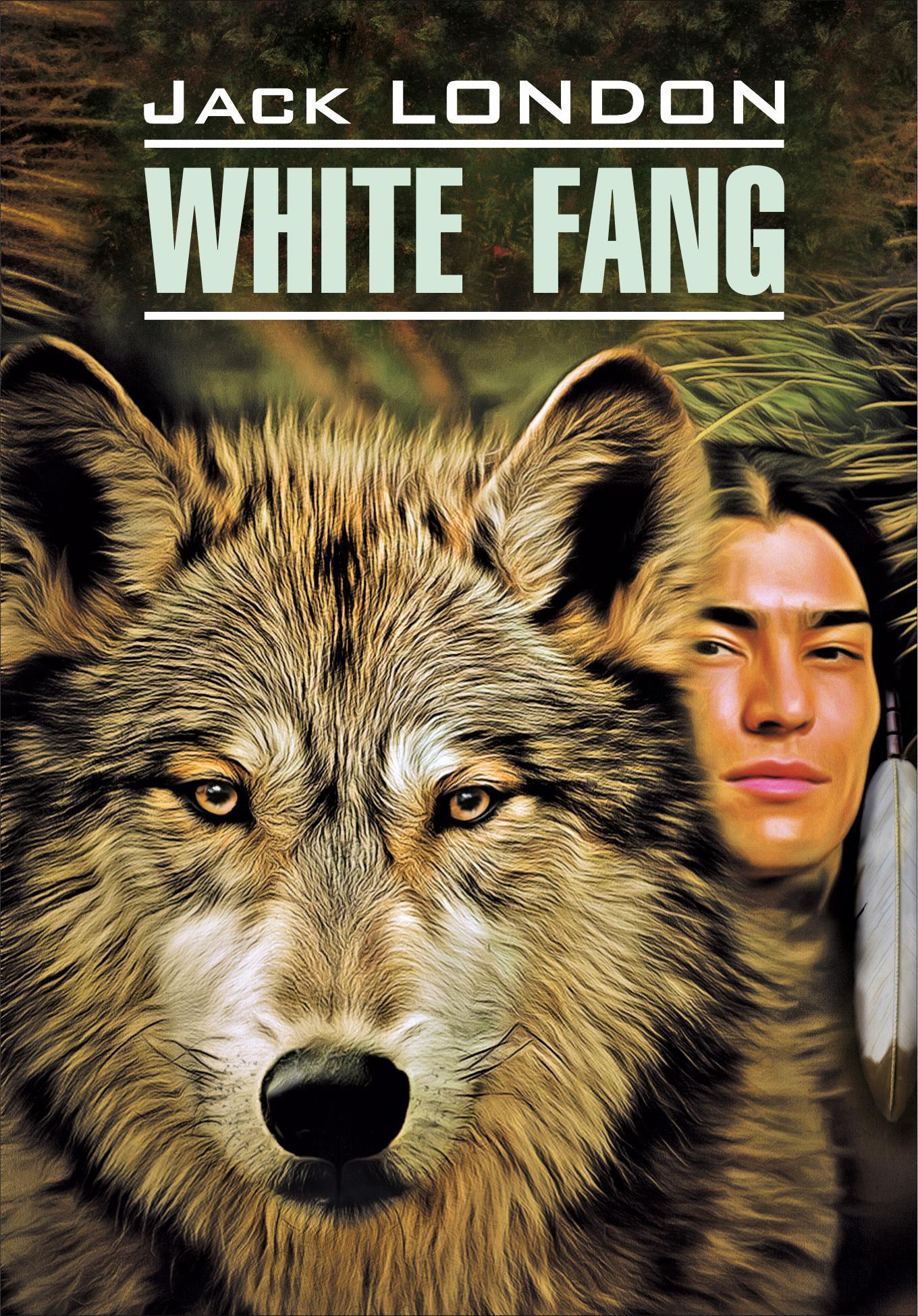 White Fang / Белый Клык. Книга для чтения на английском языке