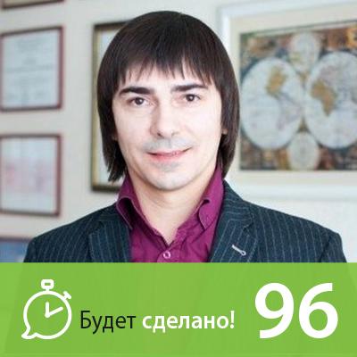 цена на Никита Маклахов Максим Гончаров: Как жить в согласии с самим собой?