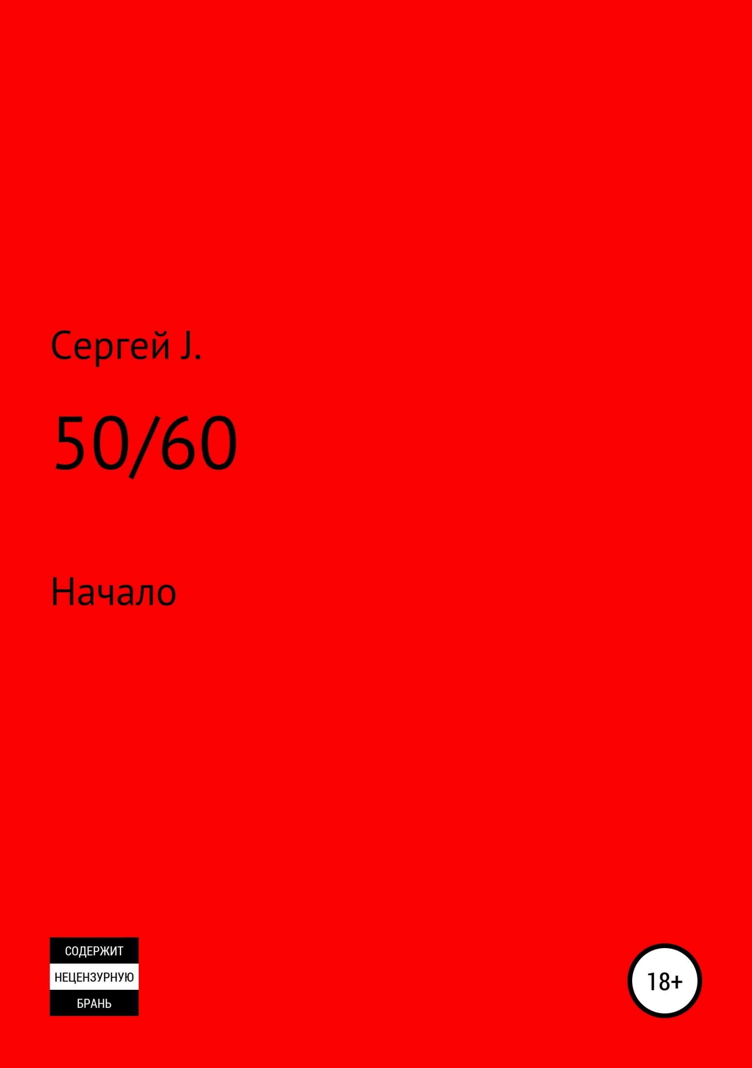 50/60