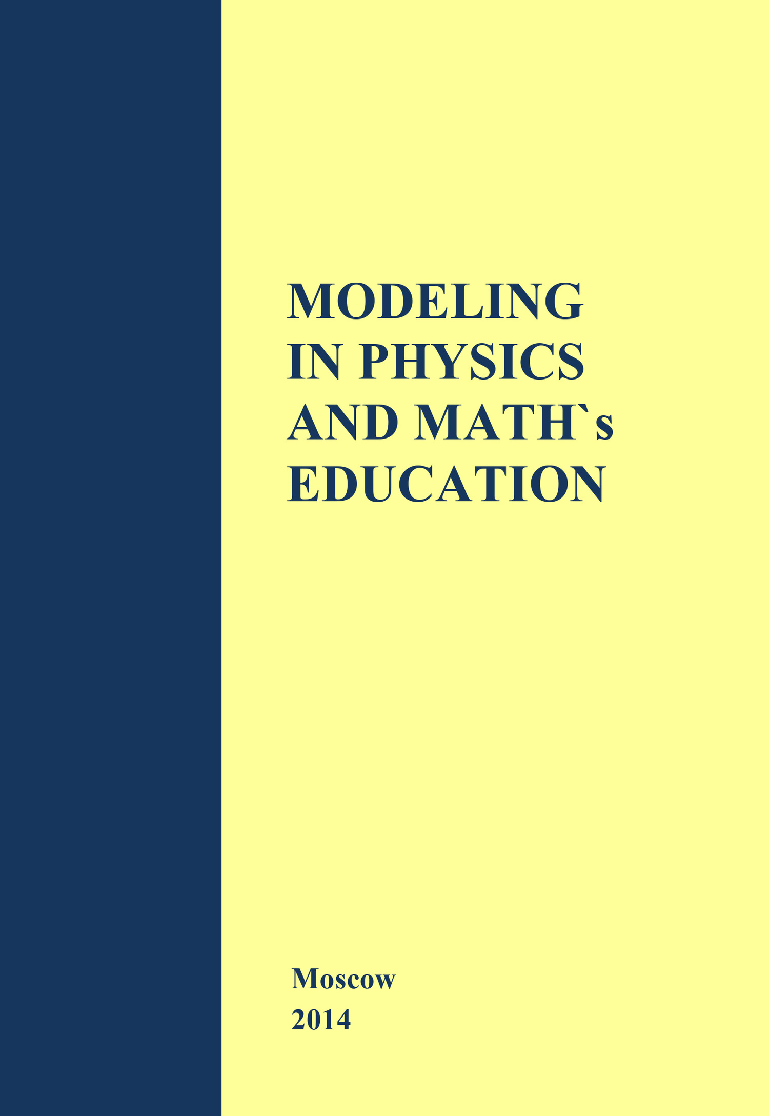 Д. А. Исаев Modeling in Physics and Math's Education. The materials of Russian–German Seminar in Moscow – Cologne