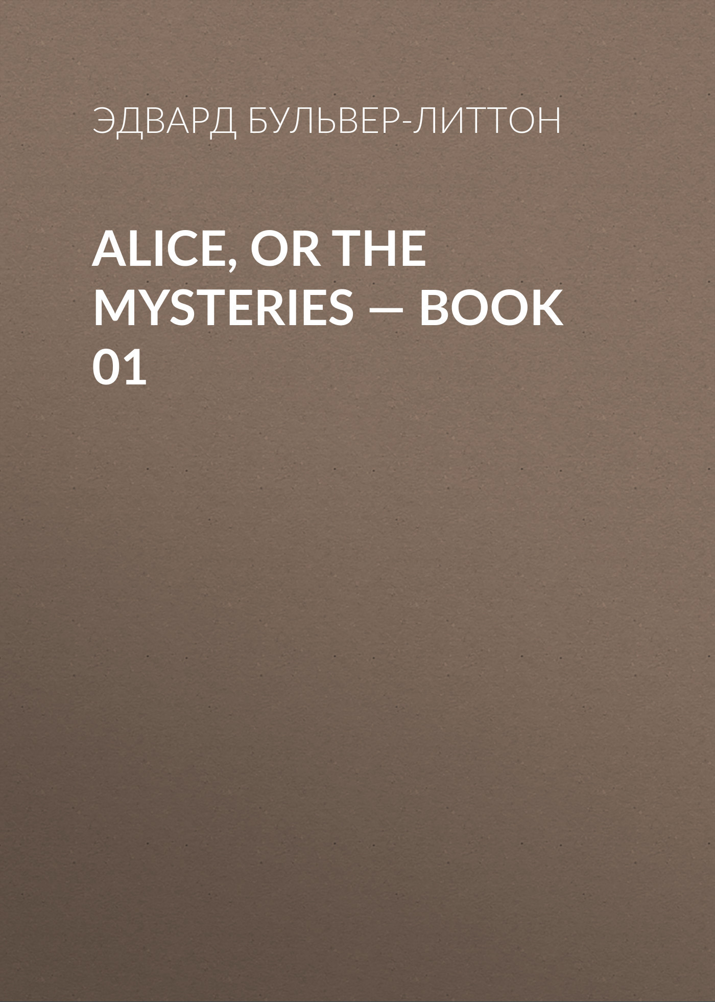 Alice, or the Mysteries — Book 01