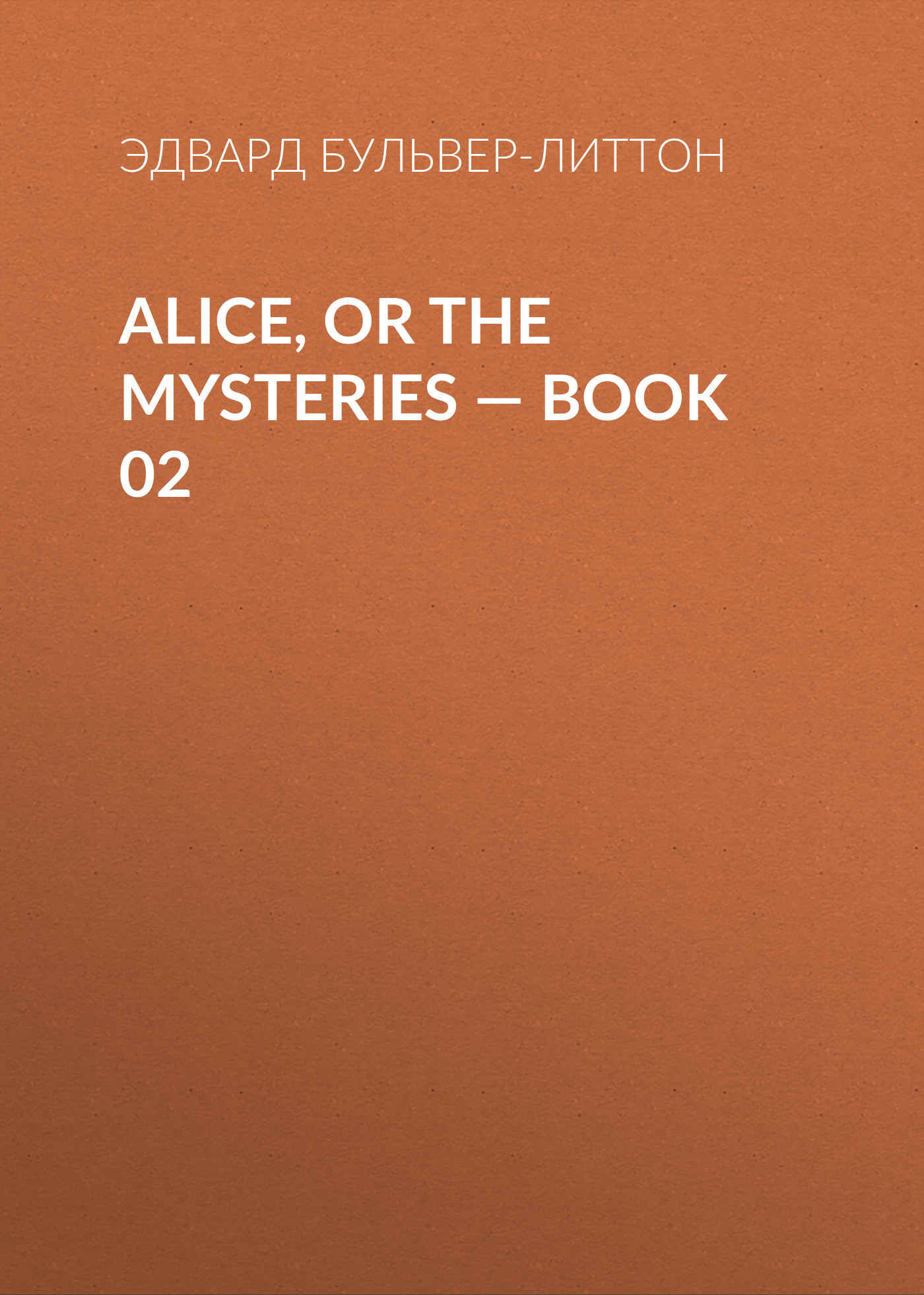 Alice, or the Mysteries — Book 02