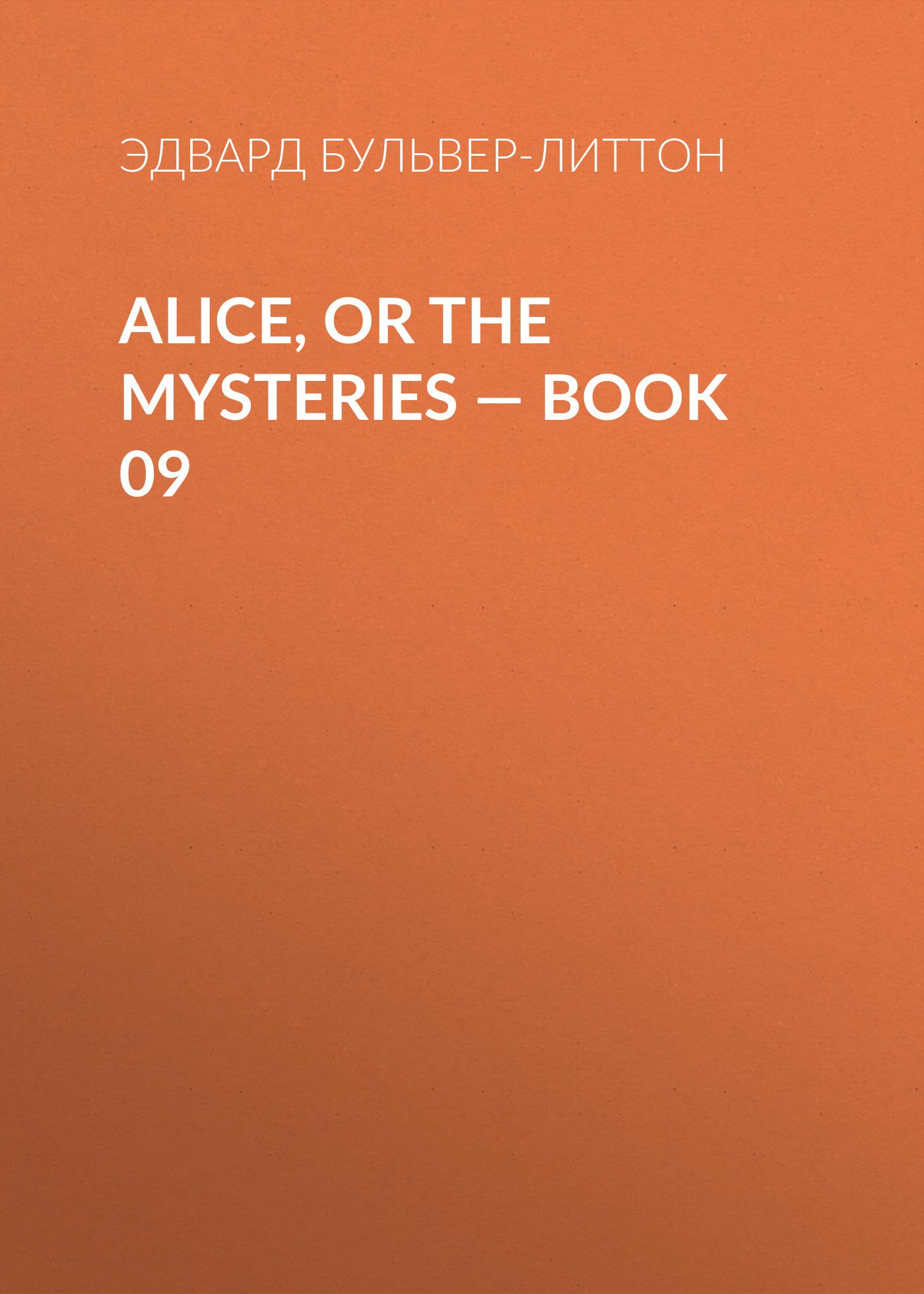 Эдвард Бульвер-Литтон Alice, or the Mysteries — Book 09