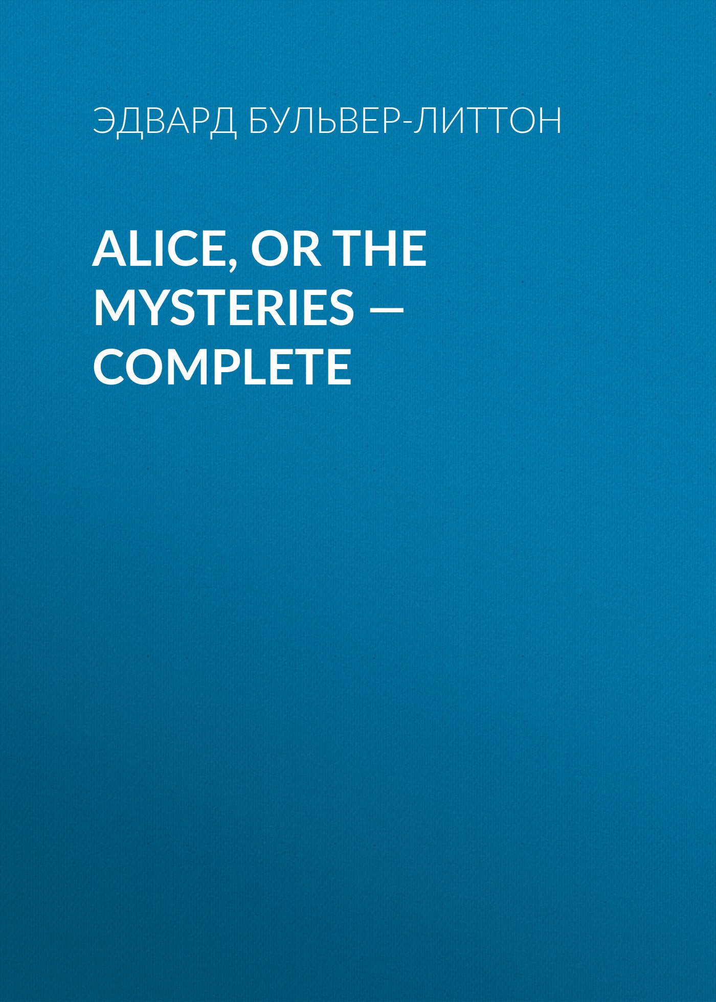 Эдвард Бульвер-Литтон Alice, or the Mysteries — Complete